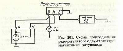 Как сделать реле регулятор на 6 вольт